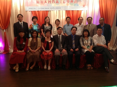 SEAC Centre AGM Meeting 2014
