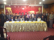 Spirit of Life Press Conference for Fundraising Dinner