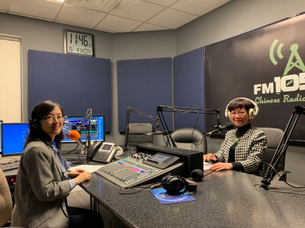 Interviewed at FM 105.9 for sharing current proposed changed by Ontario government
